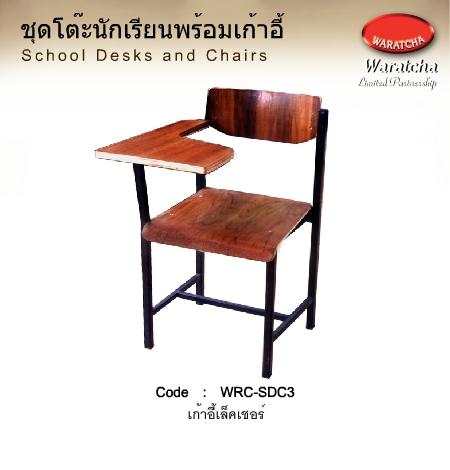 เก้าอี้เล็คเชอร์  ก.03