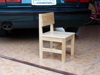 เก้าอี้อนุบาล